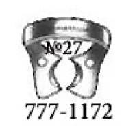 Кламп для Раббердама №27 - для премоляров