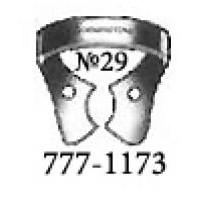 Кламп для Раббердама №29 - для премоляров