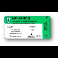 Монамид - мононить синяя с 1иг. L=50 см - USP4/0 - HS20 / Линтекс
