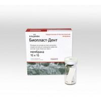 Биопласт-Дент (мембрана 15 х 15) - материал хирургический на основе костного коллагена / Владмива