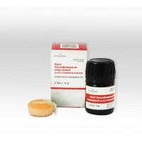 Бинт йодоформный марлевый - для лечения лунок, 2,5 м на 1 см / Владмива