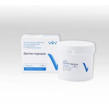 Дентин порошок - 80 гр. / Владмива